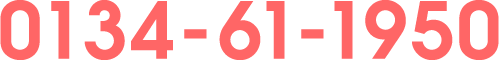 0134-61-1950